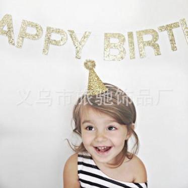 新款公主生日派对帽子 欧美儿童party舞会化妆服饰道具