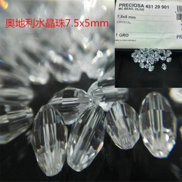 水晶珠子 中孔管状7.5*5MM圆状6mm多色手链项链串珠 手作饰品