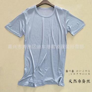夏季高档桑蚕丝男士T恤双面针织真丝短袖圆领文化汗衫打底衫睡衣