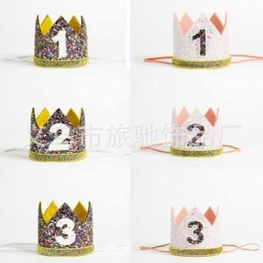 儿童生日皇冠 宝宝周岁生日派对皇冠头饰 公主金色闪亮皇冠发带