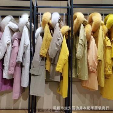 2019秋冬大山羽绒服女装中长款皑雪羽绒服类似款品牌折扣专柜正品