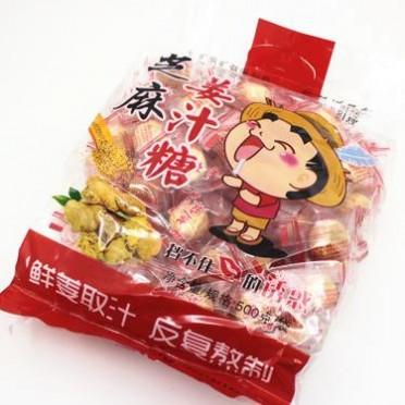 马大大姜汁糖山东特产老姜芝麻手工硬姜糖驱寒暖胃零食500g