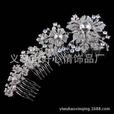 韩版新娘头饰 可调节满钻四节花朵水钻盘发插发梳 婚纱高档发梳