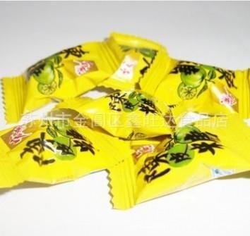 宏源陈皮糖500g散装水果味硬糖橙皮糖喜糖批发企业用糖休闲零食