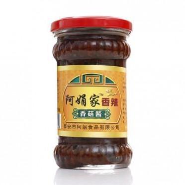 阿娟家纯手工香辣香菇酱 辣椒酱拌饭酱下饭酱 拌面酱厨房调味品
