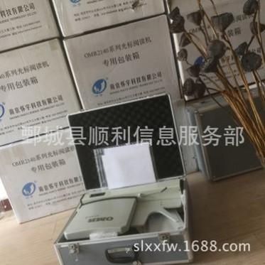 2018怀宇光标阅卷机全自动阅卷机,厂家直销阅卷机读卡机