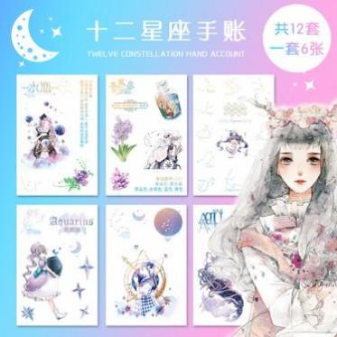 梦幻星空十二星座和纸手账贴纸6张韩国小清新文具日记diy透明贴纸